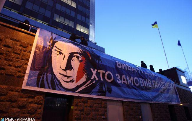 Справу підозрюваних у вбивстві Гандзюк передадуть в суд Дніпропетровської області