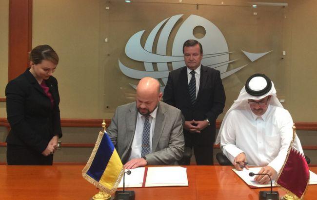 Фото: підписання меморандуму в Катарі
