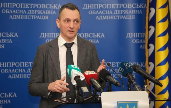 Голик: через три роки Дніпропетровську область буде не впізнати
