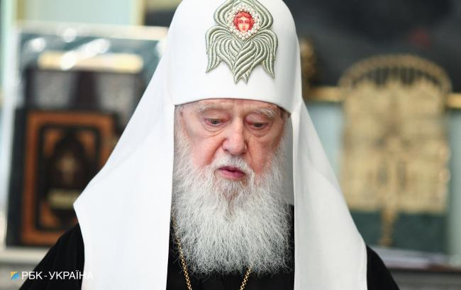 Патріарх Філарет (РБК-Україна)