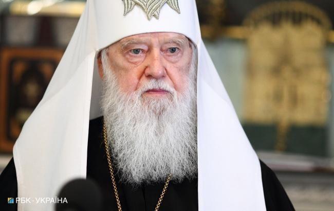 Філарет: в Україні зараз три православні церкви