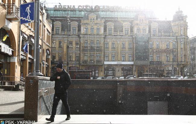 Дожди со снегом и потепление до +8: прогноз погоды на сегодня