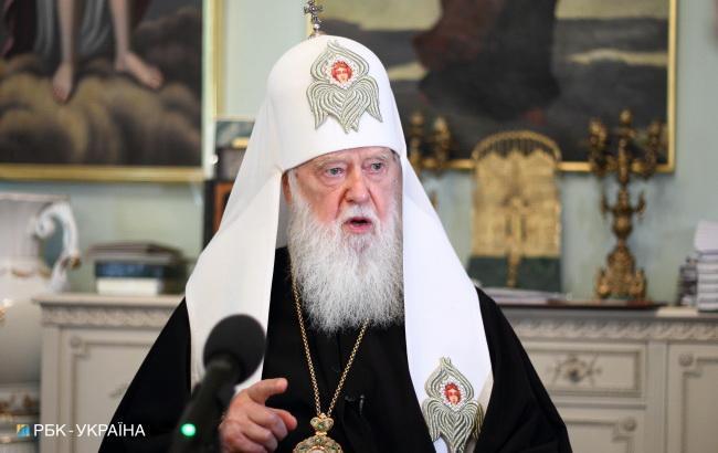 Рішення про автокефалію для Української церкви очікується 9-11 жовтня, - Філарет