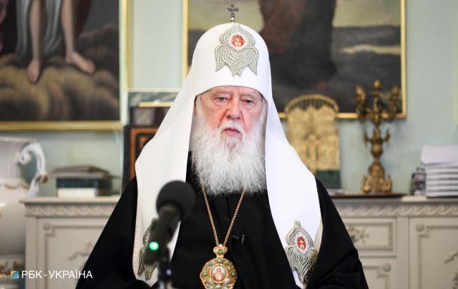 Філарет розповів, за якими критеріями обиратимуть голову автокефальної української церкви
