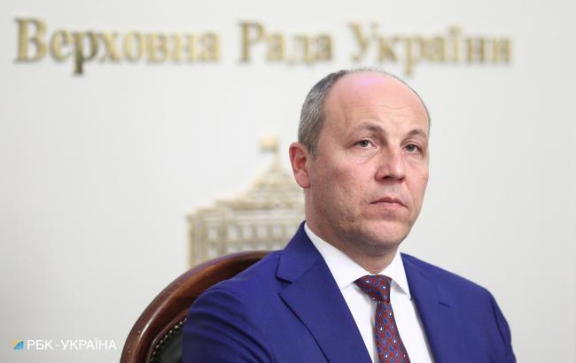 Парубий заявил, что Украина рассчитывает на поставку американского оружия