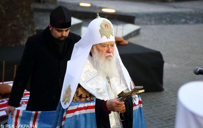 Без томоса и анафемы: как Филарет ушел из Православной церкви Украины