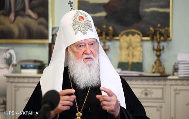 В УПЦ КП заявили о снятии анафемы с патриарха Филарета