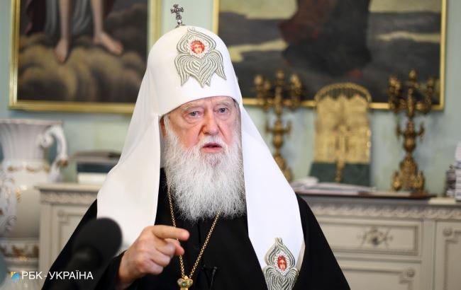 Патриарх Филарет не участвует в церемонии интронизации Епифания