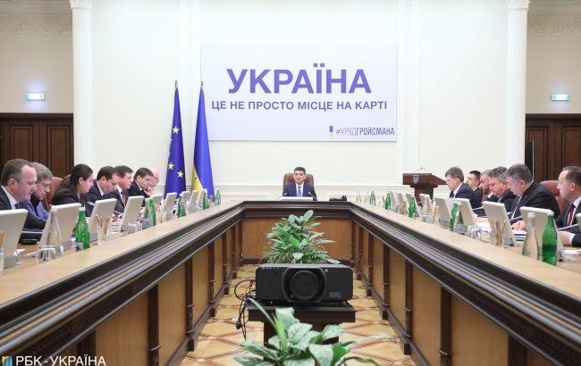 Кабмін затвердив новий склад правління УЗ