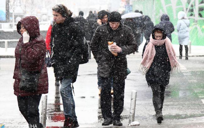 Погода на выходные: мокрый снег и дожди