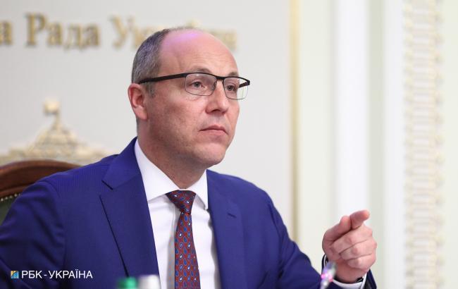Парубій закликав США посилити санкції проти РФ
