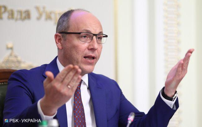 Парубий подписал закон о переходе общин в ПЦУ