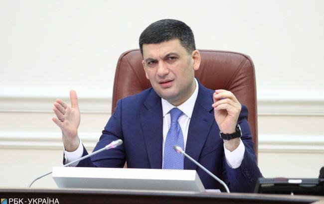 """Гройсман обязал """"Укроборонпром"""" начать финансовый аудит"""