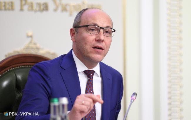 Парубій озвучив плани парламенту на осінь