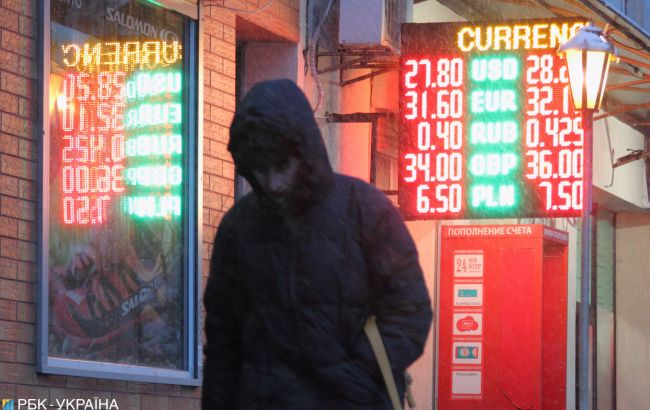 Аналітики назвали причину зростання курсу долара