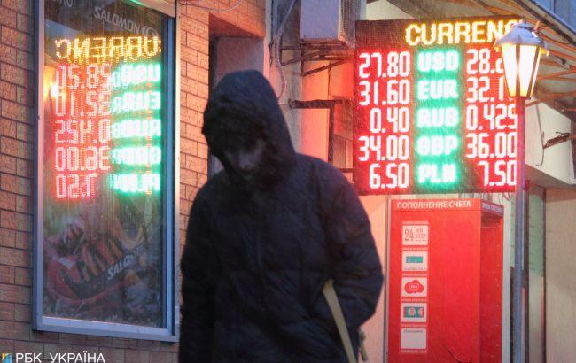 Аналитики прогнозируют рост курса доллара