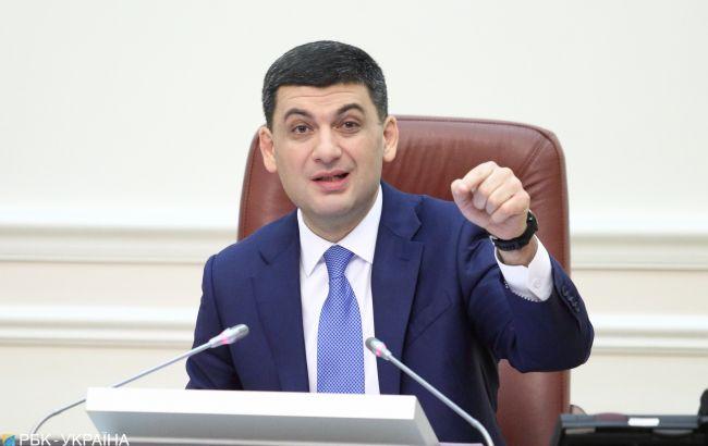 Гройман ініціює створення Фонду майбутнього в Україні