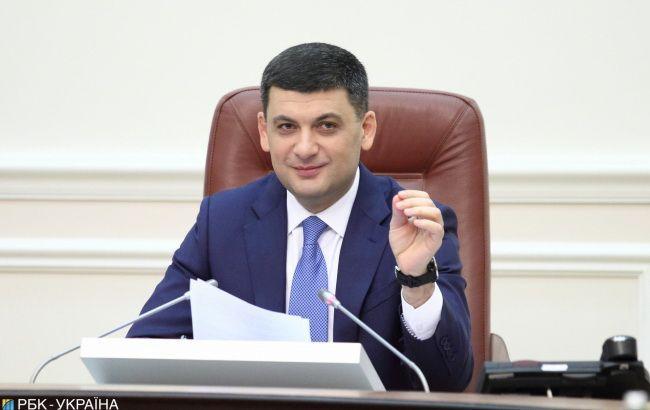 Уряд Гройсмана у 2019 році витратив на рекламу 36 млн гривень держкоштів