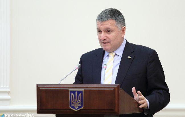 Зеленський запропонував залишити Авакова на чолі МВС