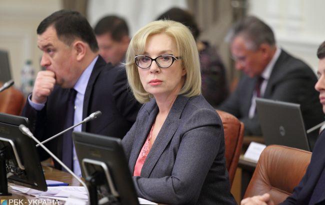 Денисова: в Украине могут застрять тысячи детей, рожденных для иностранцев