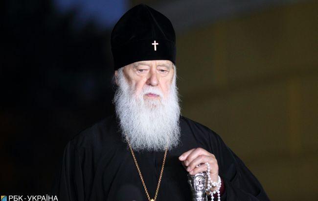 Коронавирус у Филарета: стало известно о состоянии патриарха