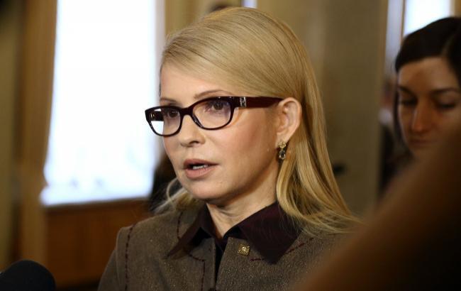 Фото: Юлія Тимошенко (РБК-Україна)