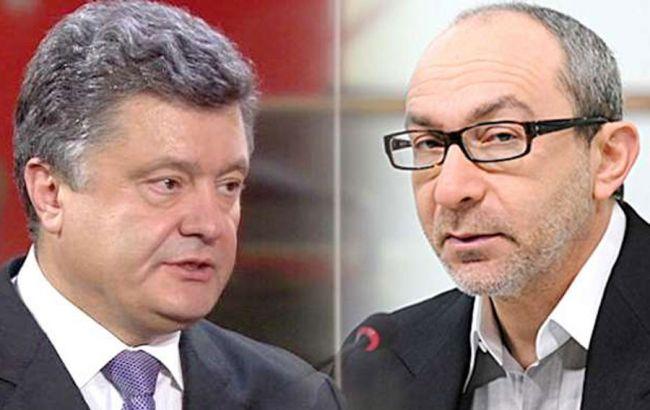 Взаимная поддержка Порошенко и Кернеса с ними обоими может сыграть злую шутку (источник фото - www.sq.com.ua)