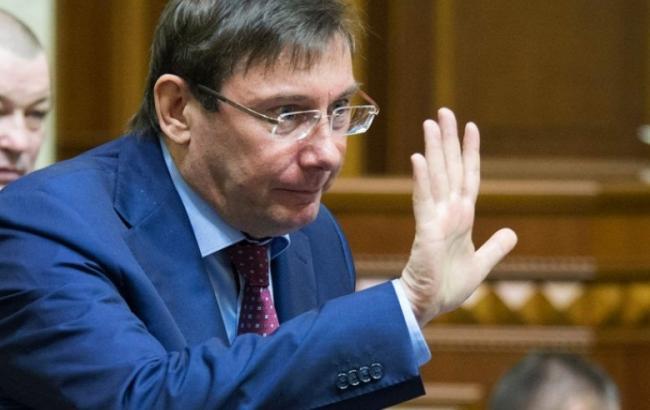 Фото: Загранпаспорт (izvestia.kiev.ua)
