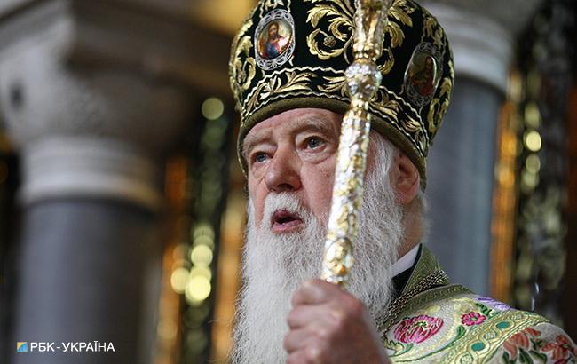 Єдиній УПЦ передадуть всю власність Московського патріархату, - Філарет
