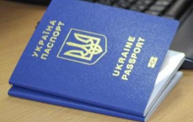 Фото: біометричний паспорт - основна умова безвізової поїздки