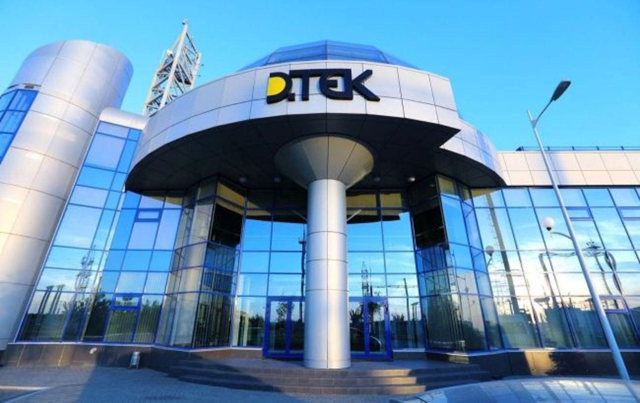 АМКУ продолжает анализировать заявление ДТЭК о покупке контрольного пакета акций «Кировоградоблэнерго»
