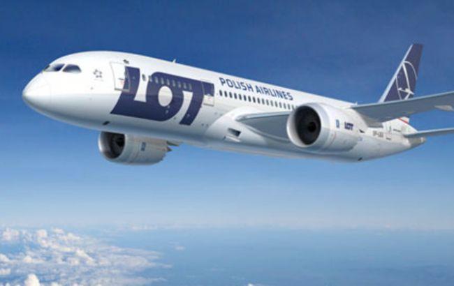Польская авиакомпания LOT запускает новый рейс в государство Украину