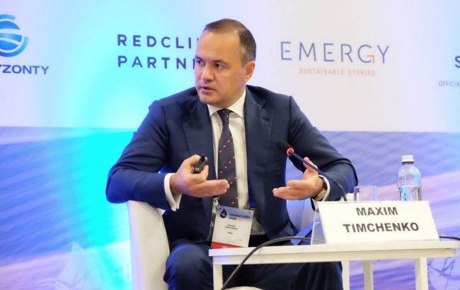 Тимченко: интеграция энергосистемы в ЕС и декарбонизация - залог энергобезопасности Украины