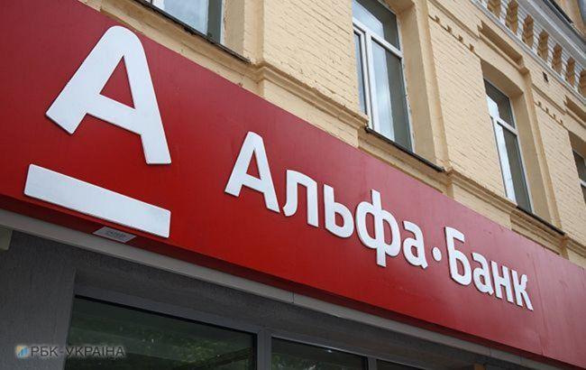 """""""Альфа-Банк Украина"""" в 2020 заработал 1,21 млрд грн прибыли"""