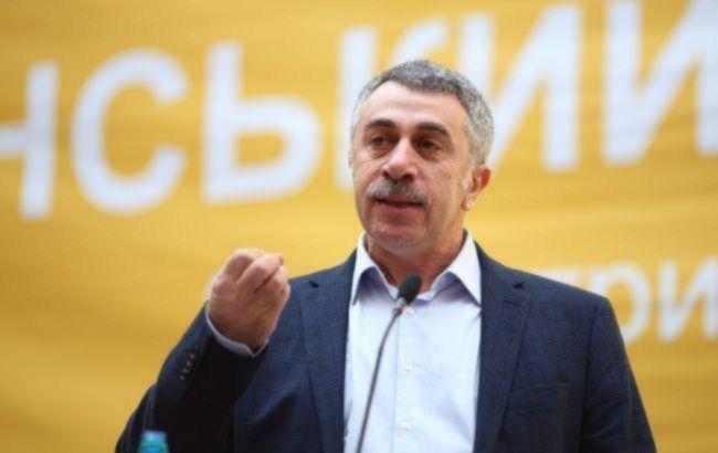 """Комаровский рассказал, как воспитать """"качественного"""" ребенка"""