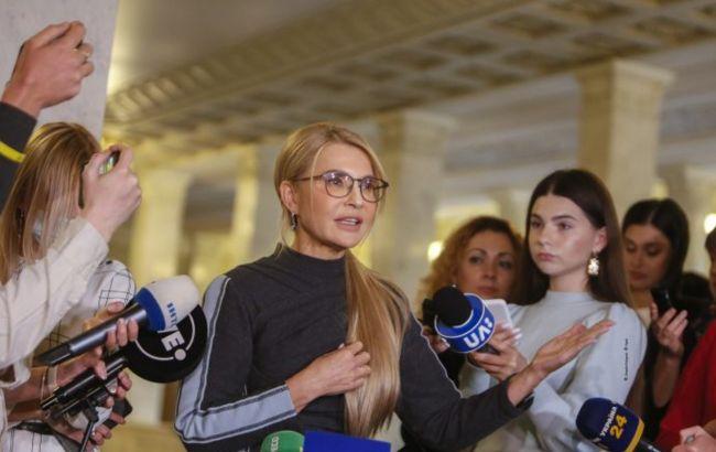 """""""Батькивщина"""" инициирует создание ВСК для расследования по тарифам на газ"""