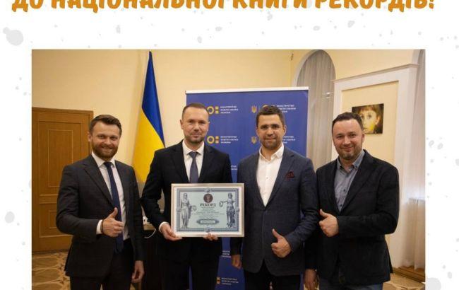 В Україні відбувся наймасовіший урок у прямому етері