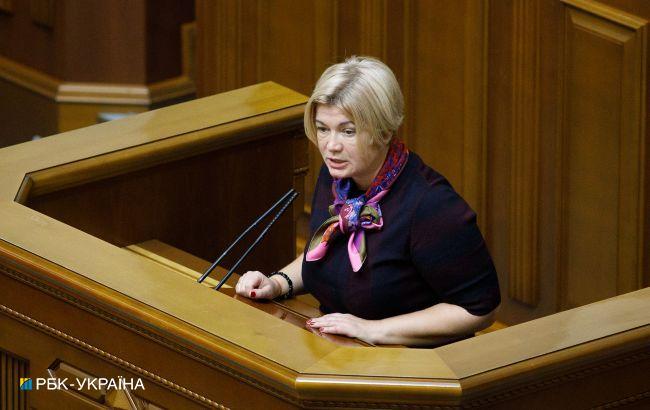 Путін і Лукашенко теж починали свій шлях з боротьби з олігархами, - Геращенко