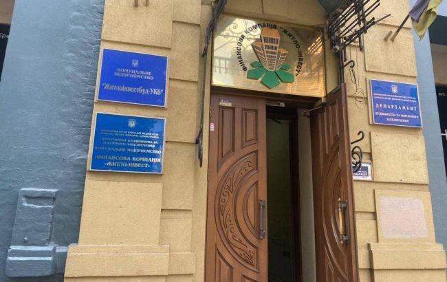 ГФС установила схему хищения средств на ремонтах киевских больниц