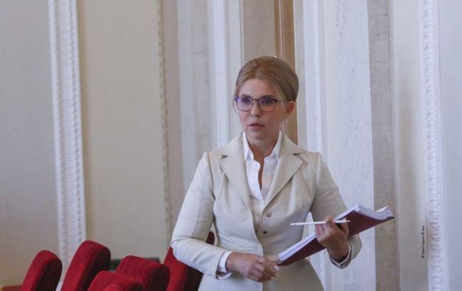 Украинцы должны взять судьбу страны в свои руки, - Тимошенко