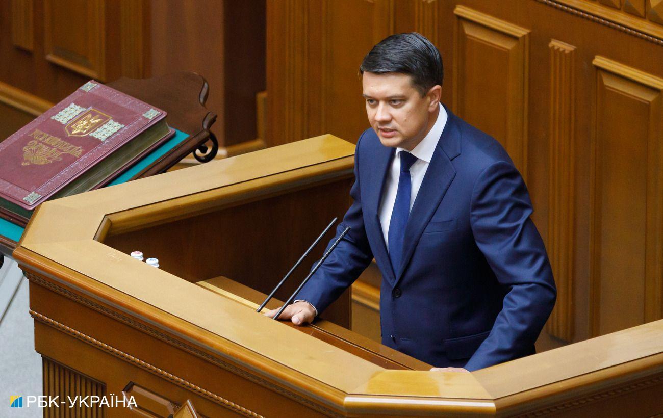 «Голос» об отставке Разумкова: власть сделала шаг к разрушению парламентаризма