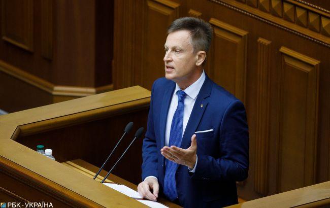 Украина профинансировала российскую армию на 5 млрд грн из-за импорта тока, - нардеп