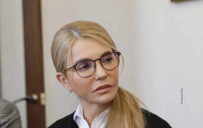 """""""Батькивщина"""" будет настаивать на принятии изменений в бюджет, которые увеличат """"газовые"""" компенсации, - Тимошенко"""