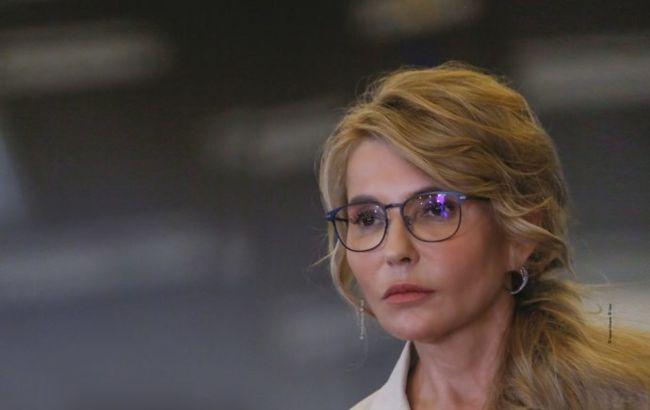 """""""Батькивщина"""" открыла горячую телефонную линию из-за рынка земли"""