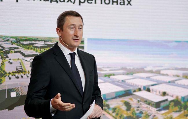 Розвиток індустріальних парків дасть потужний рестарт вітчизняній промисловості, - Чернишов