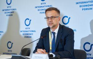 Академия КМЭФ: команда Киевского международного экономического форума запускает новый образовательный проект