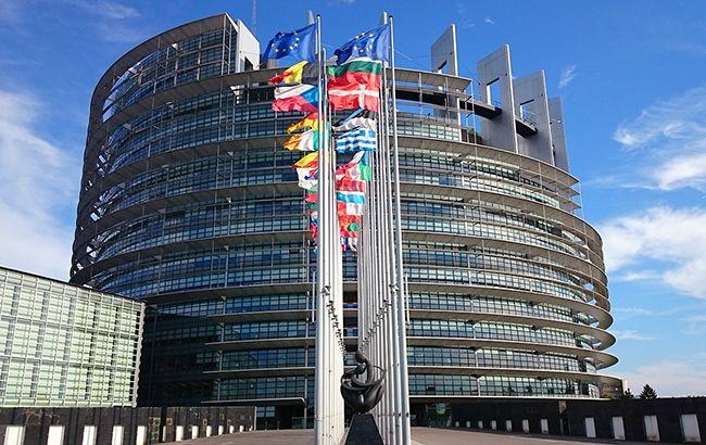 Фото: Европейский парламент (pixabay.com)