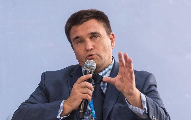 """Климкин надеется, что РФ согласится на обмен заложниками, чтобы """"сохранить лицо"""""""