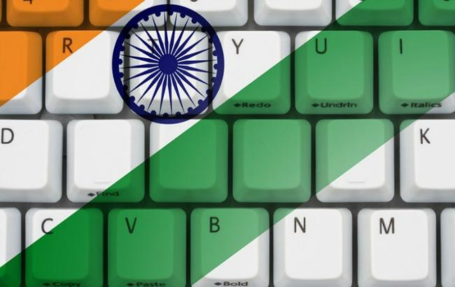Фото: влада Індії буду рекламувати географічний домен
