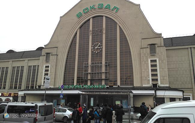 Фото: вокзал у Києві (РБК-Україна)
